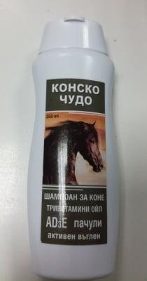 АНТИГЪБИЧЕН ШАМПОАН КОНСКО ЧУДО с активен въглен и масло от Пачули - при косопад и себорея, 500 мл.
