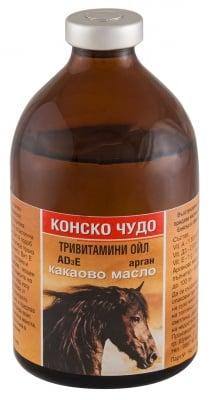 Тривитаминол/АД3Е - МАСЛО ЗА КОСА от 100% КАКАОВО и АРГАНОВО МАСЛО, 100 мл.