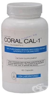КОРАЛОВ КАЛЦИЙ - подобрява дейността на жлезите с вътрешна секреция - капсули х 60, USA LABORATORIES