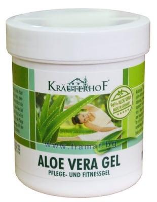 ГЕЛ С 96% АЛОЕ ВЕРА -аминокиселини, витамини и ензими - 100 мл.