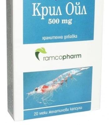 КРИЛ ОЙЛ - повлиява благоприятно върху мозъчната и сърдечната дейност - таблетки 500 мг., х 20, RAMCOPHARM