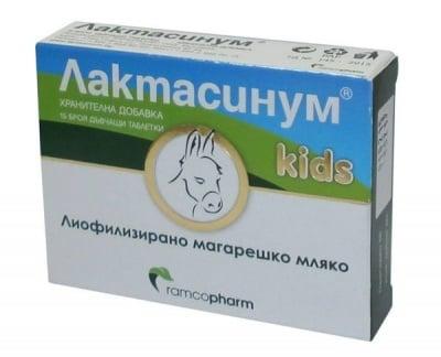 ЛАКТАСИНУМ КИДС - лиофилизирано магарешко мляко - дъвчащи таблетки х 15, RAMCOPHARM