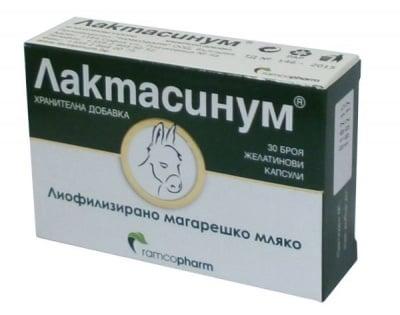 ЛАКТАСИНУМ - лиофилизирано магарешко мляко - капсули х 30, RAMCOPHARM