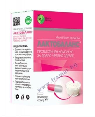 ЛАКТОБАЛАНС ПРОБИОТИК+ПРЕБИОТИК 425 мг. * 30капсули
