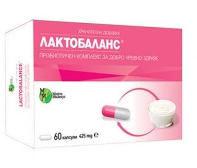 ЛАКТОБАЛАНС - пробиотичен комплекс за добро чревно здраве - капсули 425 мг. х 60, МИРТА МЕДИКУС