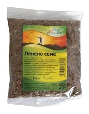 ЛЕНЕНО СЕМЕ - 100 гр., АМОРЕЯ 16