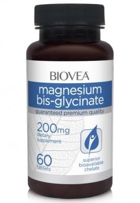МАГНЕЗИЕВ БИС-ГЛИЦАНАТ - поддържа мускулните и нервни функции - таблетки 200 мг. х 60, BIOVEA