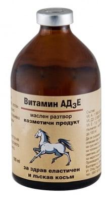Тривитаминол/АД3Е - маслен разтвор, 100 мл.