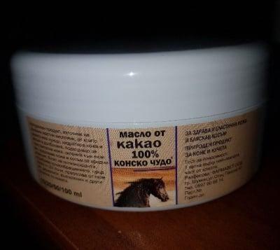КОНСКО ЧУДО - МАСЛО ОТ 100% КАКАО - пълна грижа за кожата и косата, 100 мл.