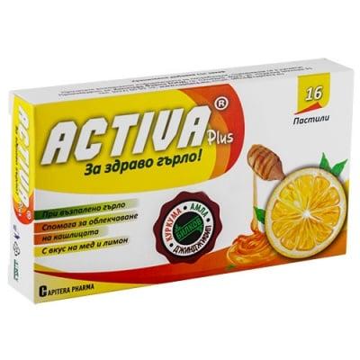 АКТИВА ПЛЮС ПАСТИЛИ ЗА ГЪРЛО - с вкус на мед и лимон *16 броя в опаковка