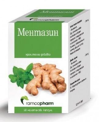 МЕНТАЗИН - подобрява храносмилането и премахва чувството на тежест в стомаха - желатинови капсули х 50, RAMCOPHARM