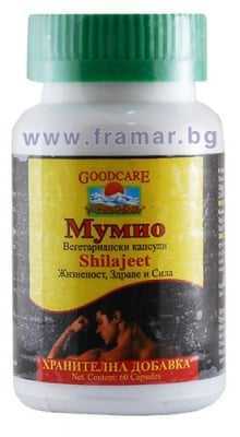 МУМИО - 60капс., GOODCARE PHARMA