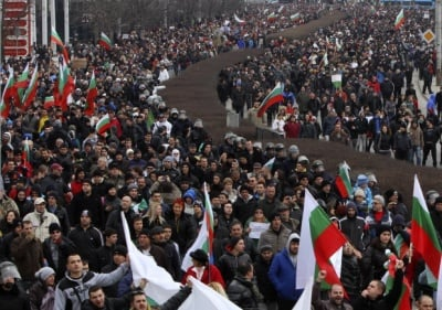 Национален протест 24 Февруари 2013