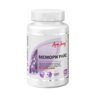 МЕМОРИ РАЙС - комплекс за подхранване на мозъчната тъкан *90 табл., Арт Лайф