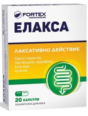 ЕЛАКСА - пробиотик със слабително действие за стомашно-чревен комфорт *20 капс., ФОРТЕКС