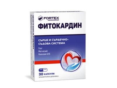 ФИТОКАРДИН - за здраво сърце *30 капс., ФОРТЕКС