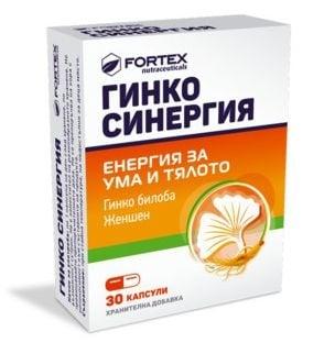 ГИНКО СИНЕРГИЯ - подобрява концентрацията и паметта *30 капс., ФОРТЕКС