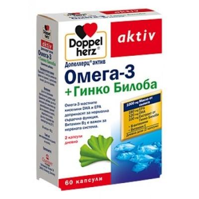 ДОПЕЛХЕРЦ АКТИВ ГИНКО + ОМЕГА 3  - за подобряване на паметта и повишаване на концентрацията *60 капс., QUEISSER