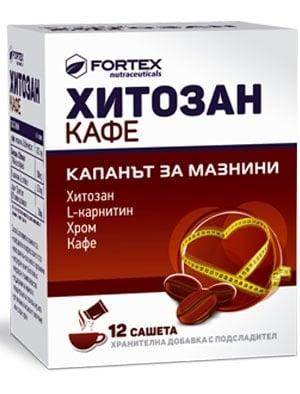 ХИТОЗАН КАФЕ - капанът за мазнини *12 сашета, ФОРТЕКС