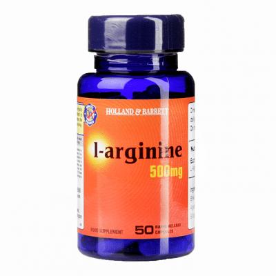 L-АРГИНИН капсули 500 мг. * 50 HOLLAND & BARRETT