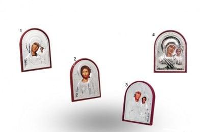 НАСТОЛНА ИКОНА - ИСУС ХРИСТОС И ДЕВА МАРИЯ, COSMOPOLIS 7.5/6 см.    81224