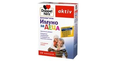 ДОПЕЛХЕРЦ АКТИВ ИМУНО ЗА ДЕЦА - подсилва естествения имунитет *30 капс., QUEISSER