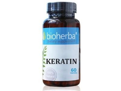 КЕРАТИН 50 мг - 60капс., БИОХЕРБА