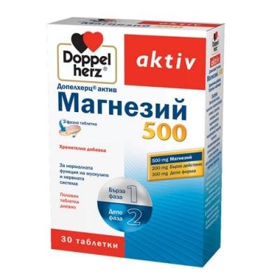 ДОПЕЛХЕРЦ АКТИВ МАГНЕЗИЙ 500 - при мускулни схващания, умора и стрес *30 табл., QUEISSER