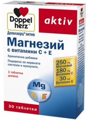 ДОПЕЛХЕРЦ АКТИВ МАГНЕЗИЙ + Витамин Ц  + Витамин Е *30 табл., QUEISSER
