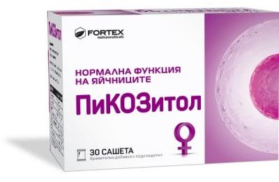 ПИКОЗИТОЛ - за редовен менструален цикъл и овулация *30 сашета, ФОРТЕКС