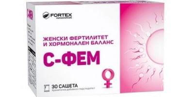 С - ФЕМ саше - подпомага овулацията и фертилитета *30 сашета, ФОРТЕКС