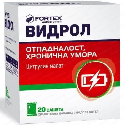 ВИДРОЛ - намалява чувството на отпадналост и умора *20 сашета, ФОРТЕКС