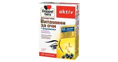 ДОПЕЛХЕРЦ АКТИВ ВИТАМИНИ ЗА ОЧИ + БОРОВИНКА - с лутеин и заексантин *30 капс., QUEISSER