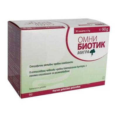 ОМНИ БИОТИК МИГРА  за здрав чревен тракт - саше 3 гр. * 30