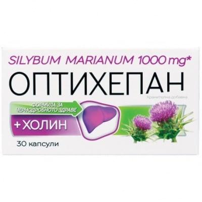 ОПТИХЕПАН с холин за чернодробно здраве * 30капсули