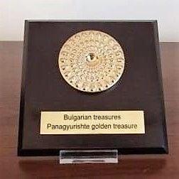 Художествена реплика на Панагюрското съкровище
