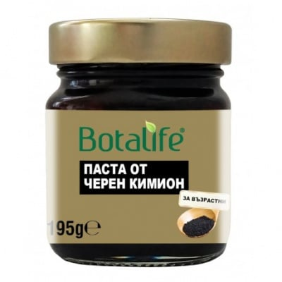 ПАСТА ОТ ЧЕРЕН КИМИОН - природен имуностимулант - 195 гр., БОТАЛАЙФ