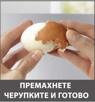 БЕЛАЧКА ЗА ЯЙЦА GOURMETMAXX автоматична, с елипсовиден дизайн