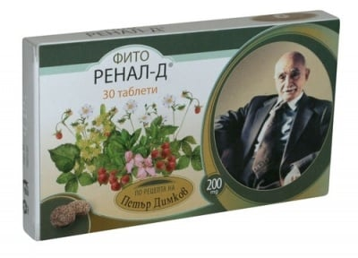 ФИТО РЕНАЛ - Д - прочиства бъбреците - таблетки 200 мг. х 30, ПЕТЪР ДИМКОВ И КО