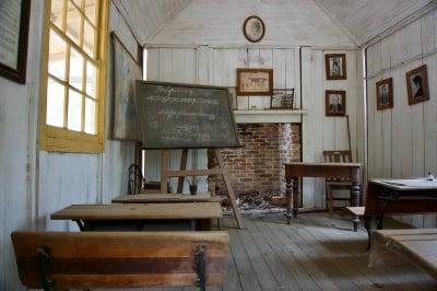 Училищна стая