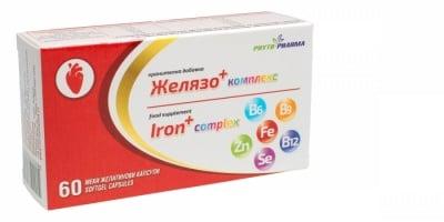 МАГНЕЗИЙ  при умора, за здрави зъби и кости 250 мг. * 30капсули, ФИТОФАРМА