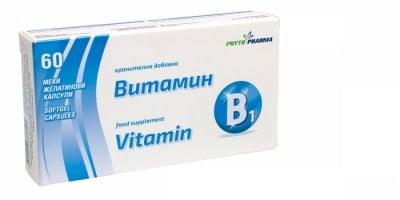 ВИТАМИН Б1 подпомага нормалното психологично състояние * 60капсули,  ФИТОФАРМА