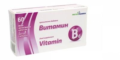 ВИТАМИН Б6 регулира хормоналната активност * 60капсули, ФИТОФАРМА