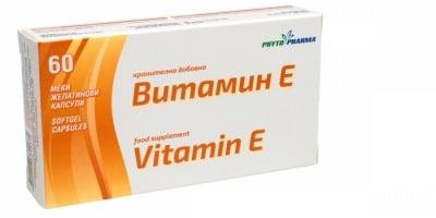 ВИТАМИН Е капс. 100 мг. * 60  ФИТОФАРМА