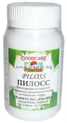 ПИЛОС - за нормални кръвоносни съдове на дебелото черво - капсули х 60 бр., GOODCARE PHARMA