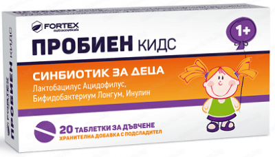 ПРОБИЕН КИДС - синбиотик за деца *20 дъвчащи таблетки, ФОРТЕКС