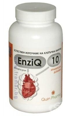 ЕНЗИКЮ 10 - повлиява благоприятно сърдечно-съдовата система - капсули х 60, QUIN PHARMA