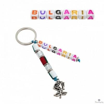 Ръчно изработен ключодържател  България с декорация