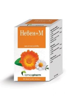 НЕВЕН + М - действа благоприятно върху функцията на стомашно-чревния тракт - капсули х 50, RAMCOPHARM