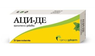 АЦИ-ДЕ - Подкрепя възстановяването на нарушения алкално-киселинен баланс в организма - таблетки х 20, RAMCOPHARM